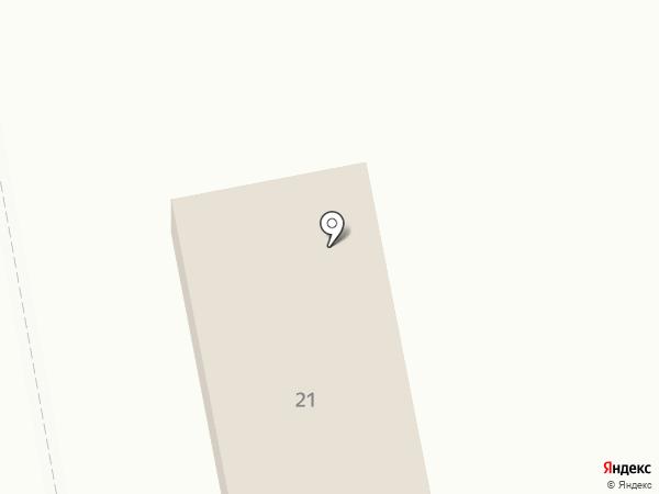 Валенсия на карте Долинска