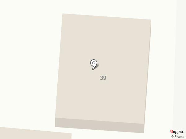 Мои документы на карте Долинска