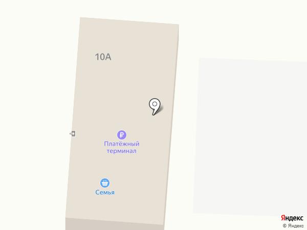 Семья на карте Долинска