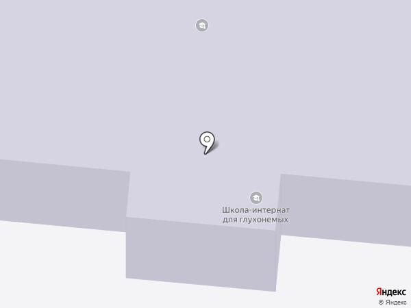 Школа-интернат на карте Долинска