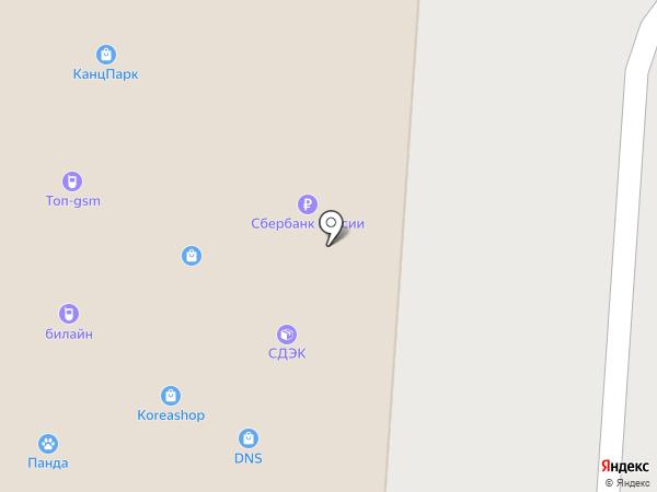 Семерочка на карте Долинска