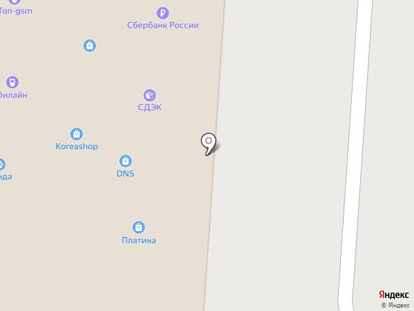 МегаФон на карте Долинска