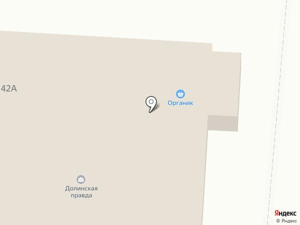 Маяк на карте Долинска