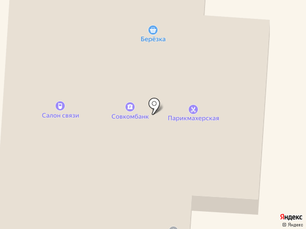 Мама+1 на карте Долинска