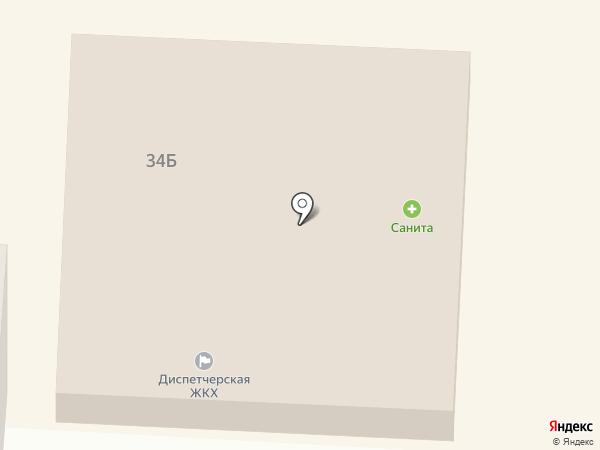 Санита на карте Долинска