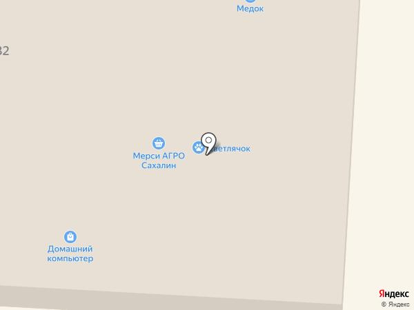 Радуга на карте Долинска
