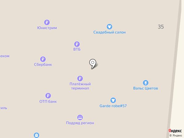 Карусель на карте Долинска