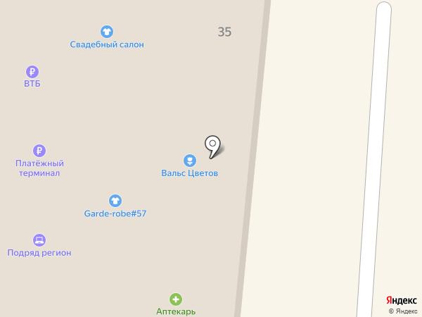 Муравей на карте Долинска