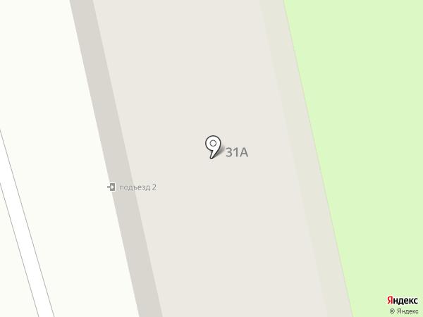 Софья на карте Долинска