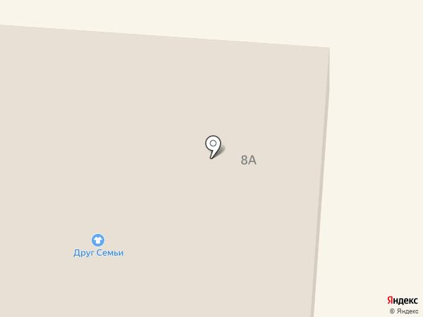 DNS на карте Долинска