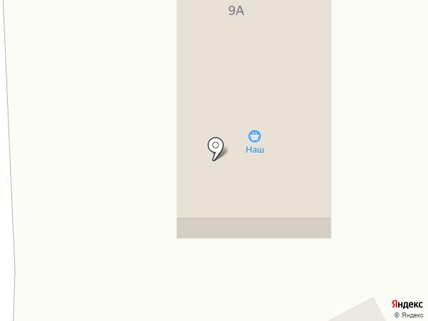 Наш на карте Долинска