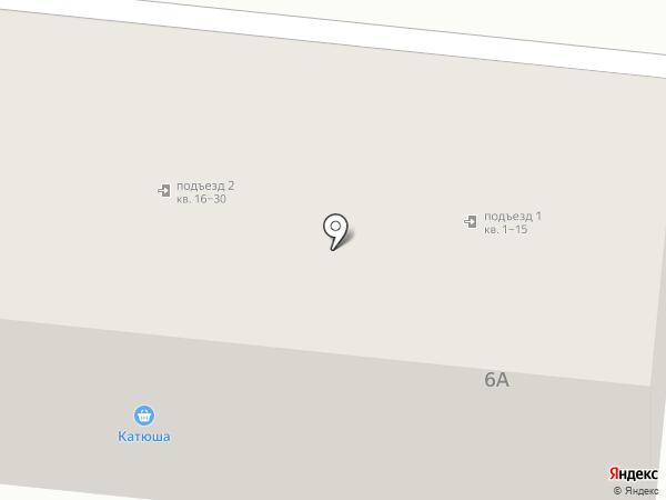 Катюша на карте Долинска