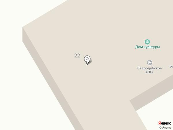 Детская школа искусств на карте Стародубского