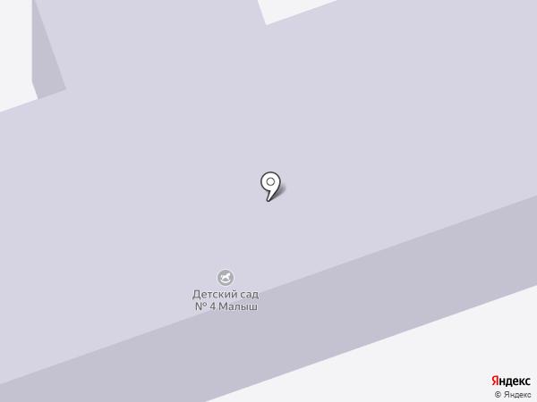 Детский сад №4 на карте Елизово