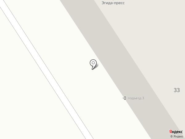Viktoria на карте Елизово