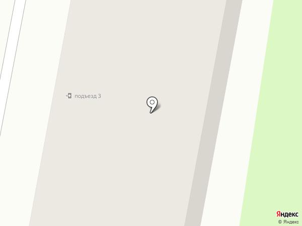 Художественная школа на карте Елизово