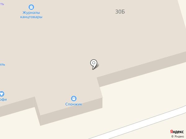 Косметик-Люкс на карте Елизово