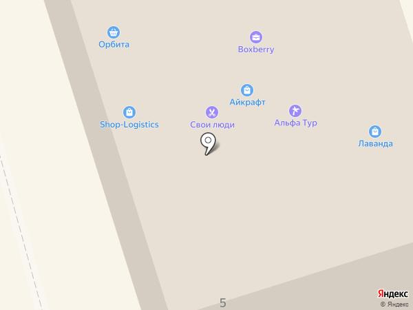 Альфа-Мобайл на карте Елизово