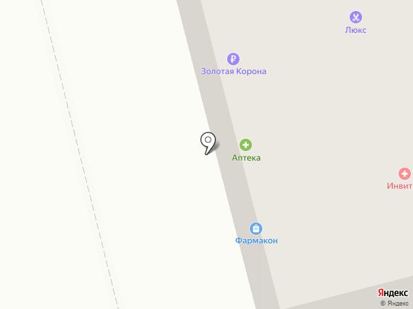 Контакт, МАУ, центр по выплате государственных пенсий на карте Елизово
