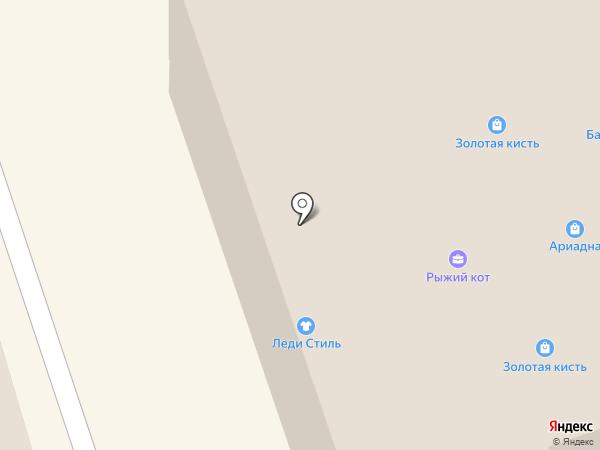 Росбанк, ПАО на карте Елизово