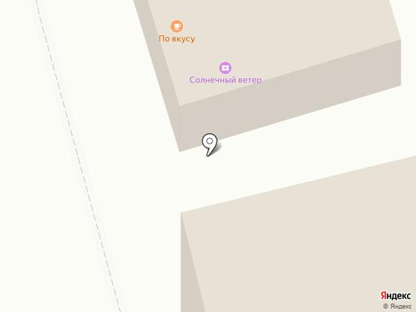 Купидон на карте Елизово