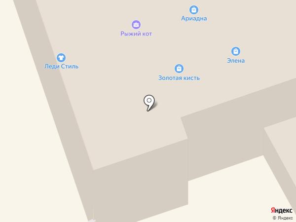 БИЛЕТУР на карте Елизово