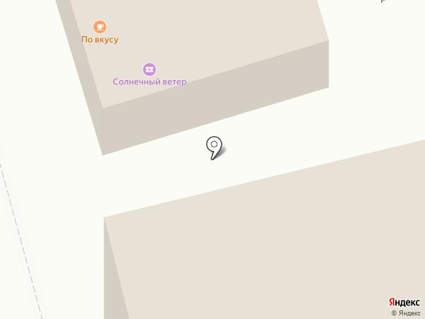 Юридическая компания на карте Елизово