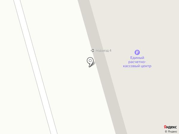 Чистый дом на карте Елизово