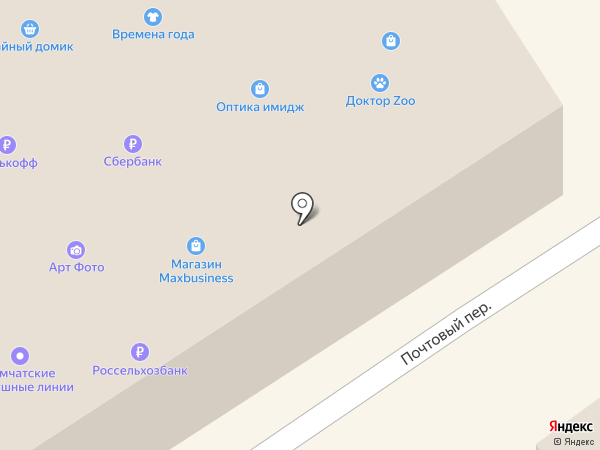 Камчатские воздушные линии, ЗАО на карте Елизово