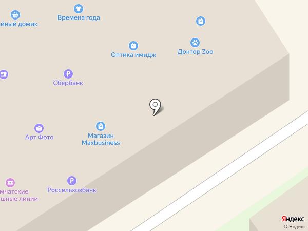 Best for Apple на карте Елизово