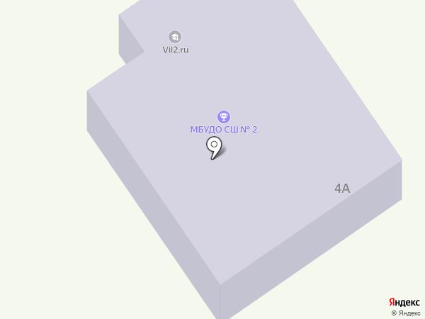 Горнолыжный комплекс на карте Вилючинска