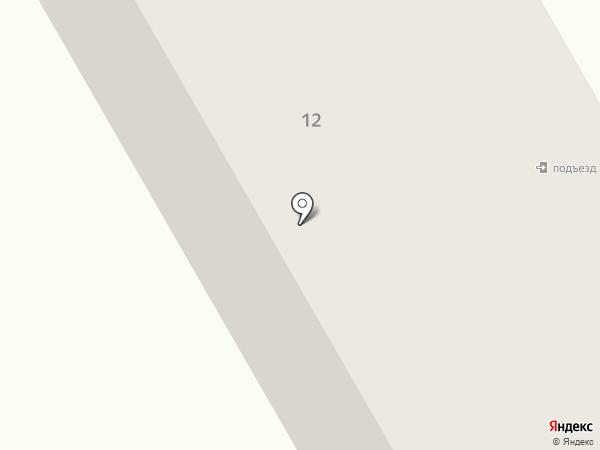 ТеплоГрад на карте Вилючинска