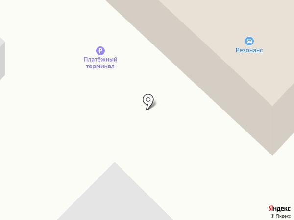 Автомаркет на карте Елизово