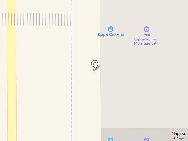 Дары Олимпа на карте Вилючинска