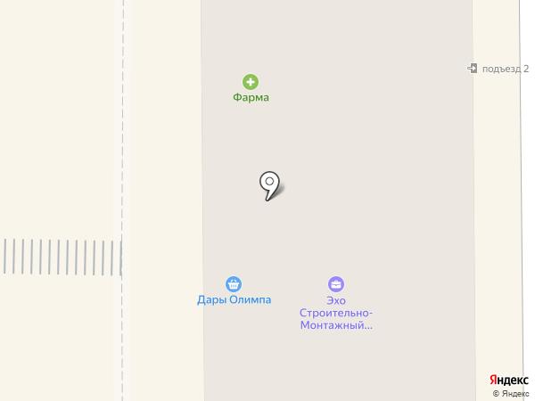 АлГласс на карте Вилючинска