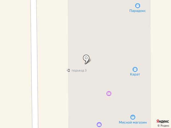 Салон корпусной мебели на карте Вилючинска