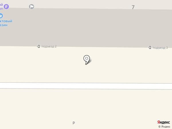Гламур на карте Вилючинска