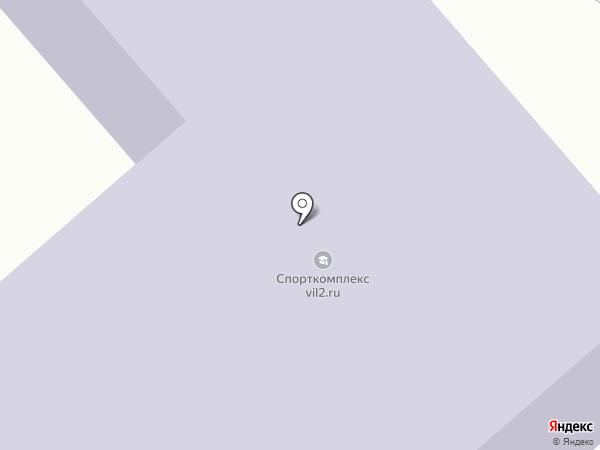ДЮСШ №2 на карте Вилючинска