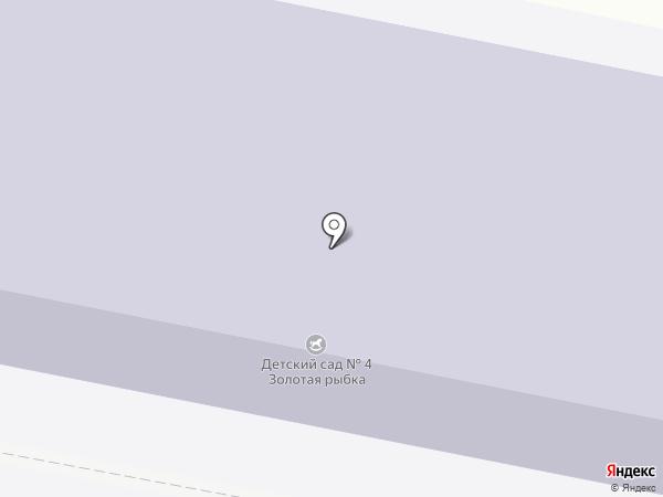 Детский сад №4 на карте Вилючинска