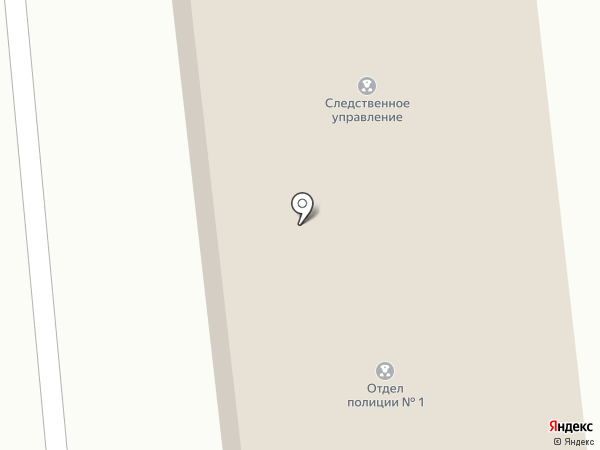 Отдел полиции №1 на карте Петропавловска-Камчатского