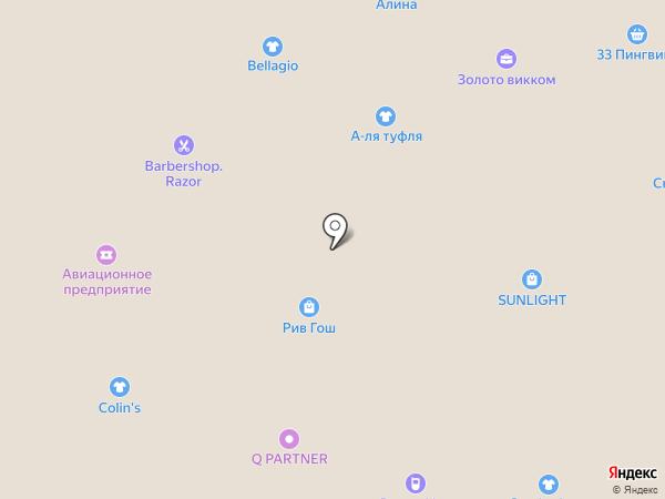Gulliver на карте Петропавловска-Камчатского