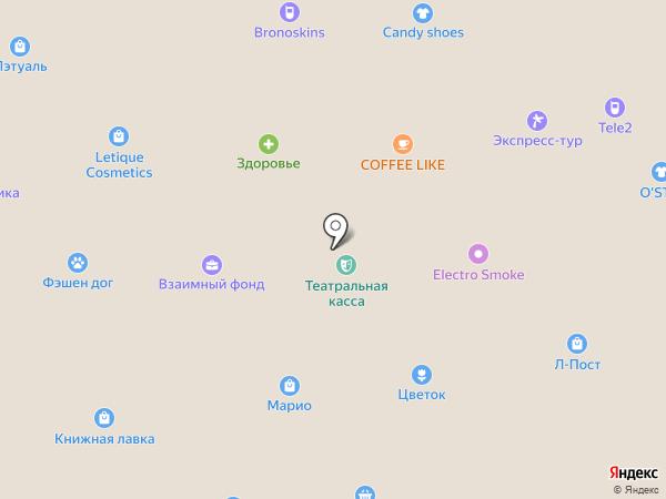 Выкрутасы на карте Петропавловска-Камчатского