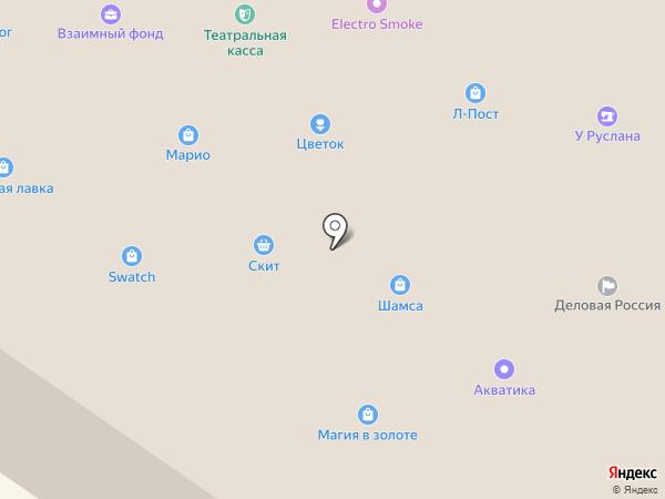 Водомат по продаже газированной воды на карте Петропавловска-Камчатского