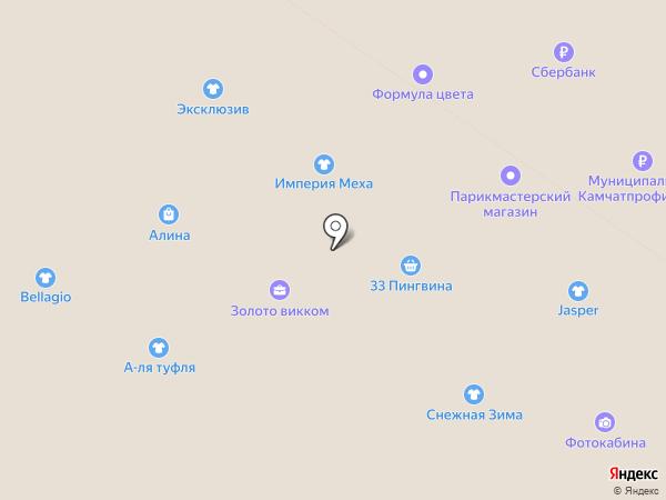 Cinnabon на карте Петропавловска-Камчатского