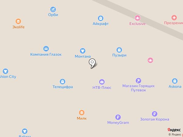 Boomerang на карте Петропавловска-Камчатского