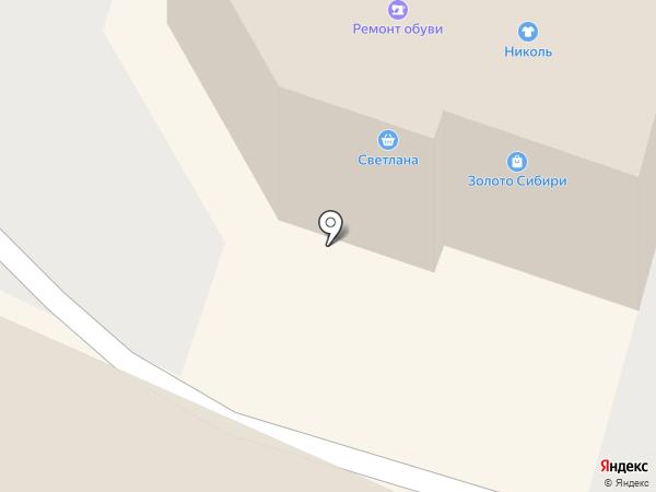 Светлана на карте Петропавловска-Камчатского