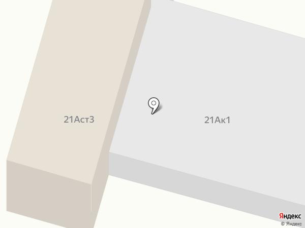 ГРАНД Атлантис на карте Петропавловска-Камчатского