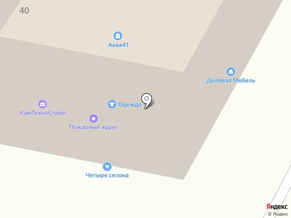 Дом обуви на карте Петропавловска-Камчатского