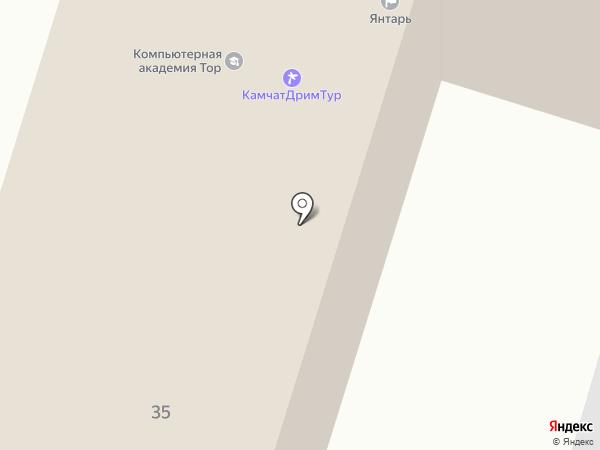 Essence на карте Петропавловска-Камчатского