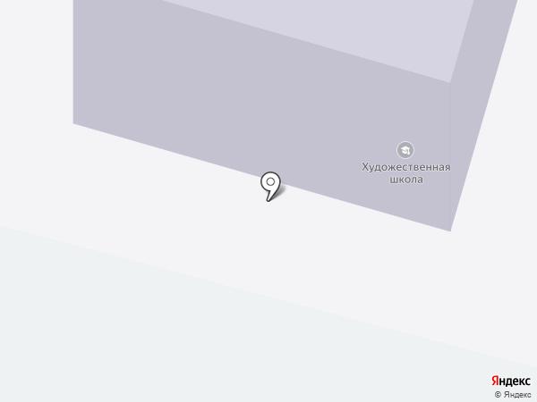Детская художественная школа на карте Петропавловска-Камчатского